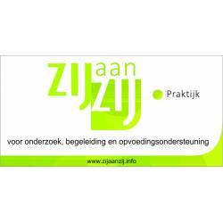 Bedrijfsnaambord met logo Zijaanzij